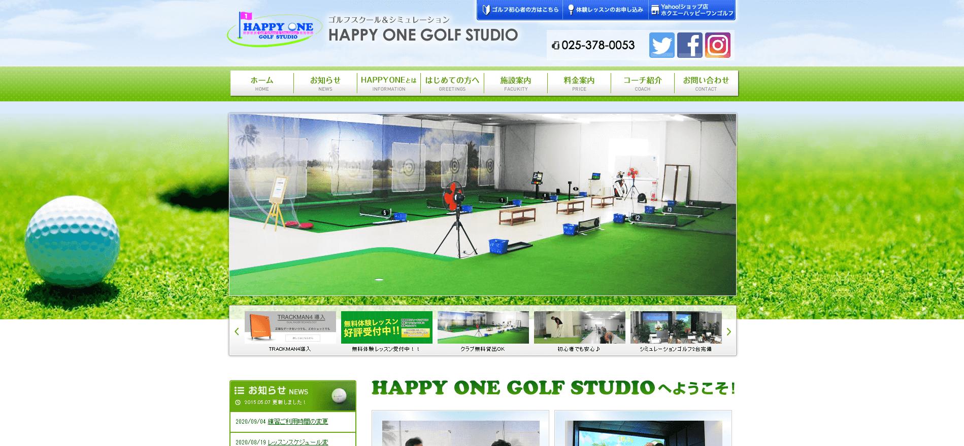 ハッピーワンゴルフスタジオの画像1
