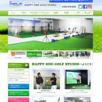 ハッピーワンゴルフスタジオの画像