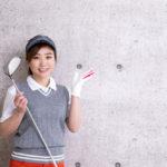 ゴルフスクール選びはアクセスも重要