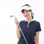 ゴルフスクールにかかる料金目安